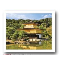 Пазл Pintoo, 500 элементов - Храм в Киото. Япония