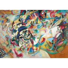 Пазл Stella, 1000 элементов - Кандинский В.В.: Композиция 7