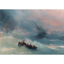Пазл Stella, 1000 элементов - Айвазовский И.К.: Радуга