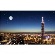 Пазл Pintoo, 1000 элементов - Панорама Тайбэй (Тайвань)