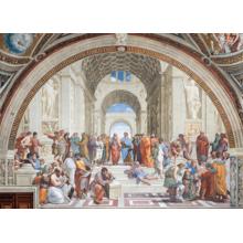 Пазл Clementoni, 1000 элементов - Рафаэль.: Школа в Афинах