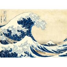 Пазл Clementoni, 1000 элементов - Хокусай: Большая волна