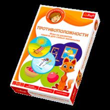Обучающая игра Trefl - Противоположности