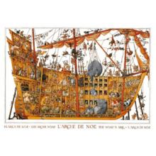 Пазл Heye, 2000 элементов - Ноев ковчег, Loup